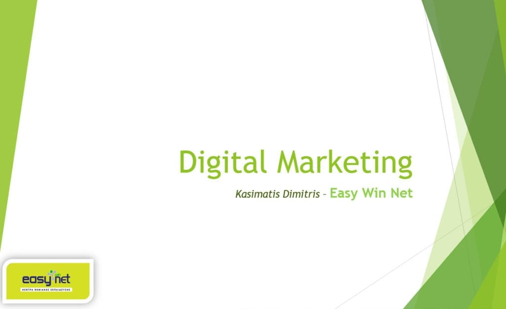 Digital Marketing Easy Win Net